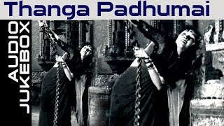 Thanga Padhumai (1959) All Songs Jukebox | Sivaji Ganesan, Padmini | Best Classic Tamil Songs