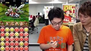【NG】コスケを怒らせる方法【ミックスむらい】 thumbnail