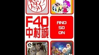 HN:中村誠 サークル名:中村誠 Web:http://maco.cha.to/ 頒布製品名:...