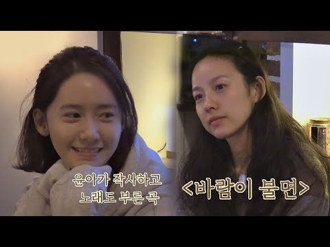 Yoona's 'When the wind blows'♪ reminded Hyori♡Sang Soon of old memories- Hyori's Homestay 2-3