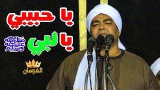 (الكروان) في ليلة أبو رمضان ❤️روعة وابداع الشيخ محمد الدح 🎧 صوت نقي جدا