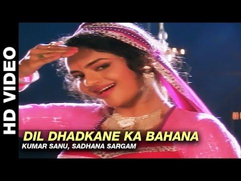 Janta Ki Adalat Movie HD Video Songs (1994)