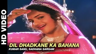 Download Dil Dhadkane Ka Bahana - Janta Ki Adalat | Kumar Sanu, Sadhana Sargam | Mithun Chakraborty MP3 song and Music Video