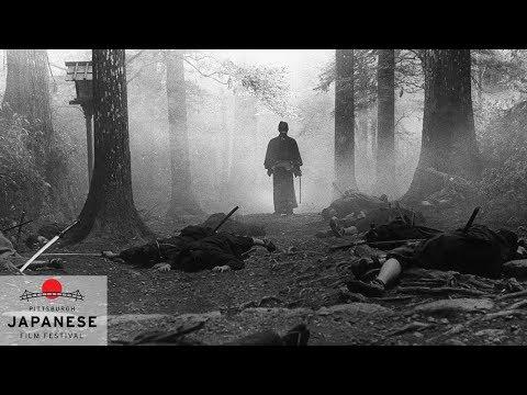 Sanjuro - Akira Kurosawa - Pittsburgh Japanese Film Festival 2018