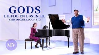 Christelijk lied 'Gods liefde en essentie zijn onzelfzuchtig' (Dutch subtitles)