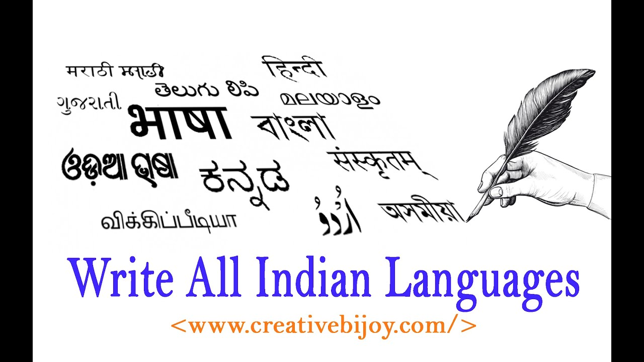 22 official languages of india pdf