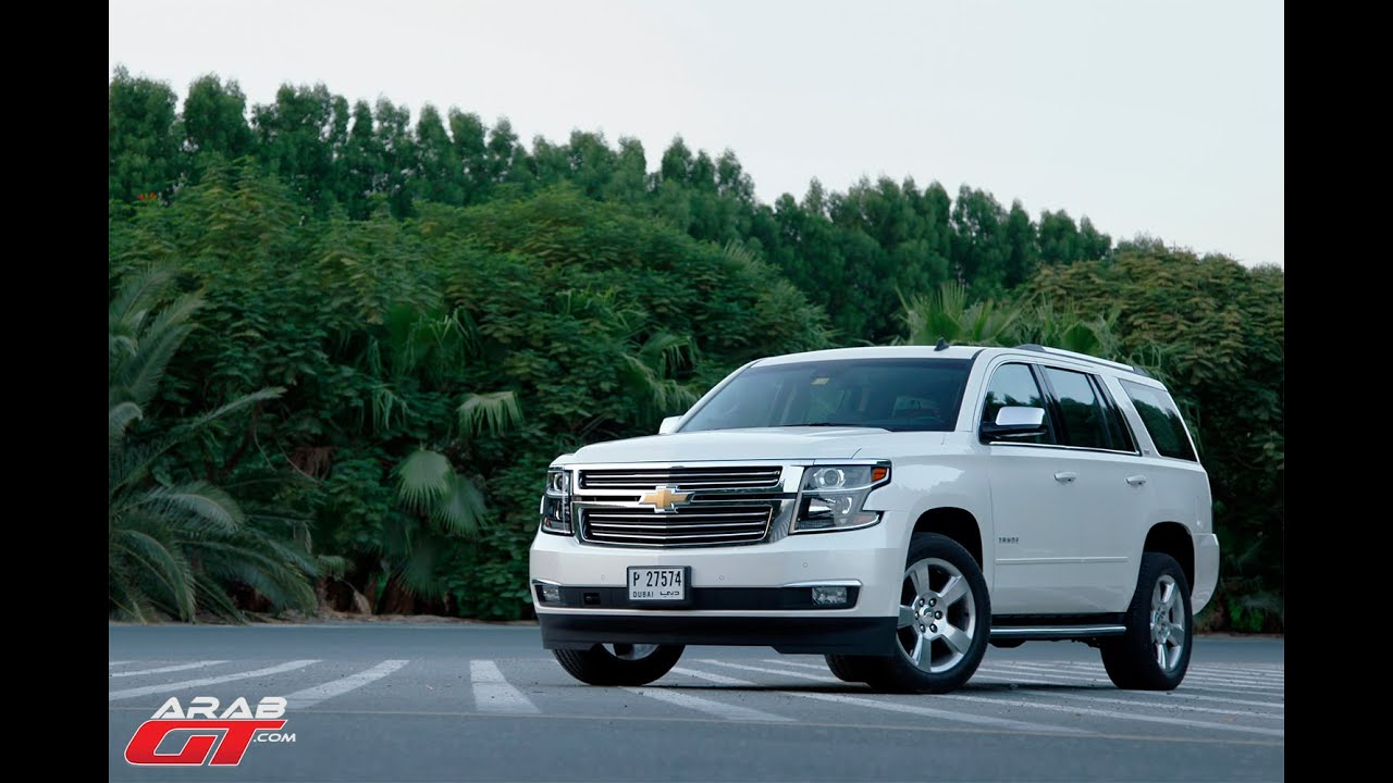Chevrolet Tahoe 2015 شيفروليه تاهو - YouTube
