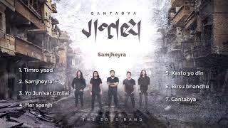The edge band new album Gantabya 2017