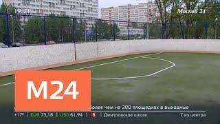 Смотреть видео Ребенка придавило футбольными воротами в Зеленограде - Москва 24 онлайн