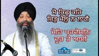 Bhai Ravinder Singh Hajuri Ragi Darbar Sahib 13May18 Sec-22 Chandigarh