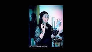Miss Shivani New Audio Video Song