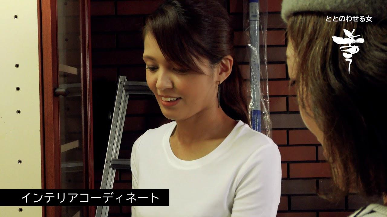 事例動画|Sachi-ととのふ|リノベーション|兵庫県三木市