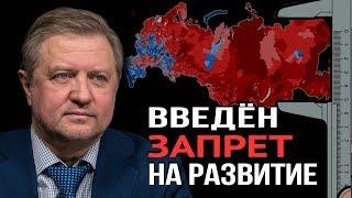 К чему нас готовят. Роль РФ в будущем мировом спектакле. В. Лепехин