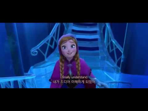 [FHD] 6. Frozen(겨울왕국) - For The First Time In Forever (Reprise) (영어+한글자막)