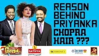 Reason Behind PriyankaChopra Hair ? | Hakkuna Matata #3 | Blacksheep
