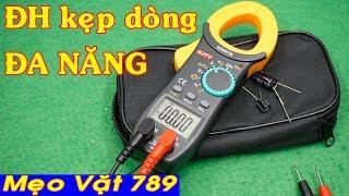 Đồng hồ kẹp dòng đa năng NJTY 3266TD ( Zalo 0355 774 789 )