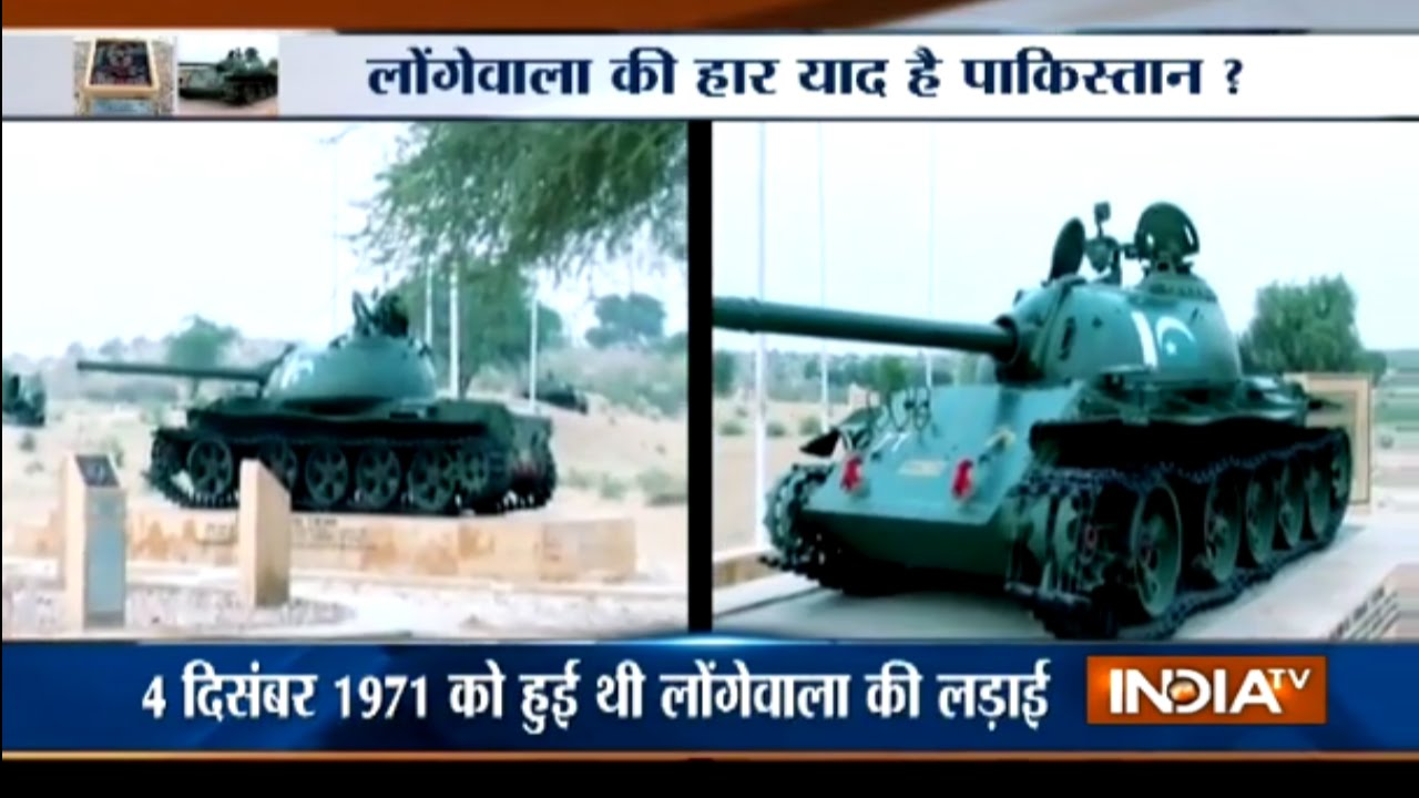 Things You Should Know About The Battle Of Longewala in 1971
