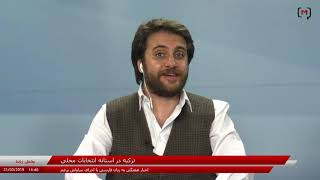 اخبار هفتگی به زبان فارسی