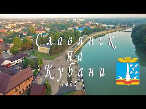 Славянск-на-Кубани Slavyansk-na-Kubani // #FLYMEX VIDEOLABORATORY