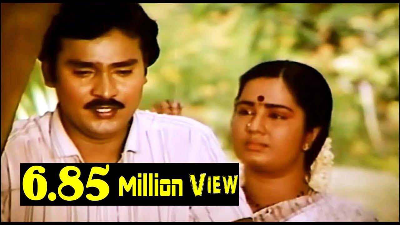 வெள்ள மனம் உள்ள மச்சான்| Vella Manam Ulla Machan Hd Sad Video Songs| Tamil Film Songs #1
