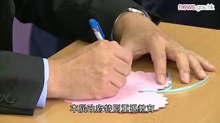 楊潤雄訪校了解開學日情況 (1.9.2017)