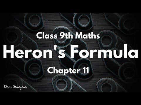 Heron's Formula : CBSE Class 9 IX Maths