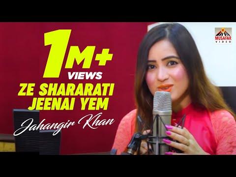 jahangir Khan Pashto HD Song film DA BADAMLO BADMALA - - Ze Shararati Jeenai Yem