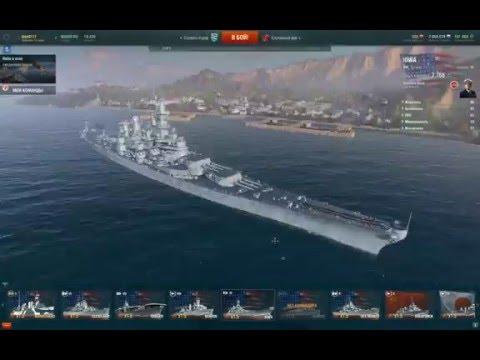 Мерцание текстур в World of Warships после патча 0 5 3