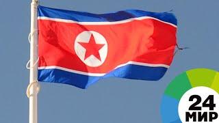 Американцы уехали в Северную Корею для организации саммита - МИР 24