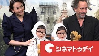 女優でモデルの松井愛莉、そして人気の双子りんかちゃん&あいなちゃん...