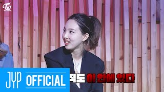 "TWICE REALITY ""TIME TO TWICE"" Crime Scene EP.05"
