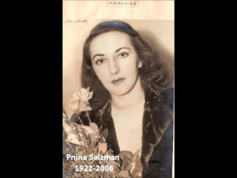 "Pnina Salzman - Saint-Saëns Concerto No. 5 in F major Op. 103 ""Egyptian"""