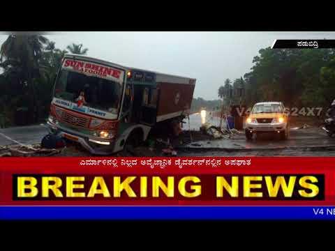 "Ermal Villagers slams against ""Highway Department & Leasing company"""