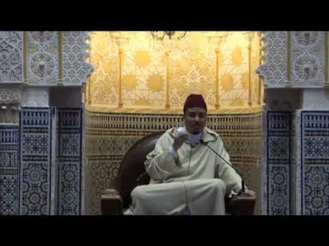 (5) Tafsir de Sourate Ya - Sin - Dr Amine NEJDI