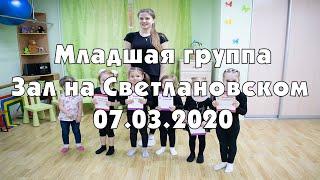 Художественная гимнастика для девочек в Калининском районе. Младшая группа