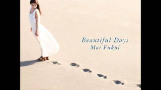 "LYRICS BELOW From her first mini-album, ""Beautiful Days."" Released:..."