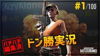 OPEN 2017/03/24 発売 PC版『PLAYERUNKNOWN'S BATTLEGROUNDS』 普段あま...