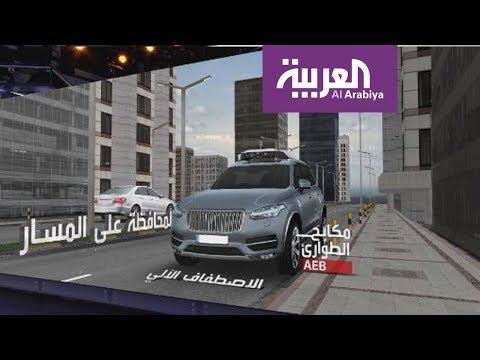 ما هي مزايا السيارة ذاتية القيادة وما هي الثغرات في صنعها؟  - نشر قبل 11 ساعة