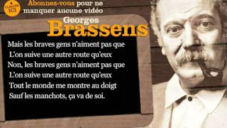 Georges Brassens - La mauvaise réputation - Paroles ( karaoké )