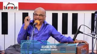 Abhalmaya | Ashok Patki | Abhalmaya:- Zee Marathi Serial Title Track |
