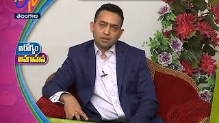 HIV-Overview | Sukhibhava | 18th May 2018 | ETV Telangana