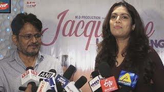 trailer-launch-of-film-jacqueline-i-am-coming-with-raghuvir-yadav