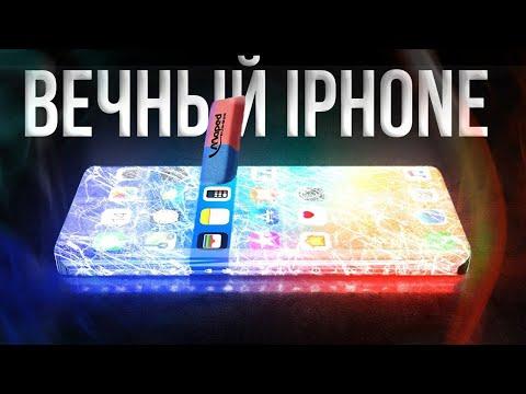 ВЕЧНЫЙ новый iPhone 😱 Android 12 - ЭТО ОГОНЬ! 🔥 Huawei накажет Google