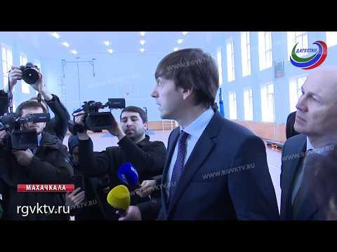 В Дагестан прибыл министр просвещения России Сергей Кравцов