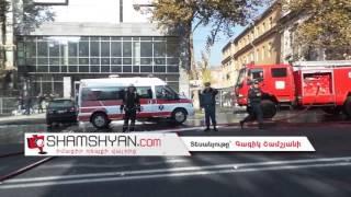 Արտակարգ դեպք Երևանում  պայթյուն՝ Հերացի փողոցի բենզալցակայանում