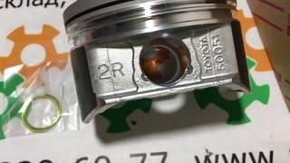 13103-50061 Оригінал поршень двигуна ремонт 0,5 2UZFE Toyota Cruiser 100 Lexus LX 470 GX