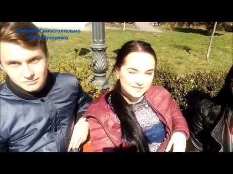 знакомства adonis украина одесса