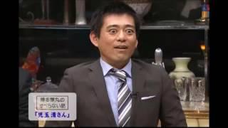 博多華丸のすべらない話2015.7 アタック25にゲスト出演したときの児玉...