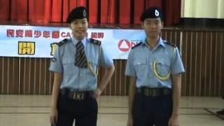 2006年香港仔工業學校Open Day-1