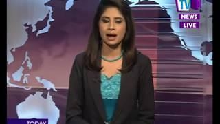 @Tv1NewsLK Prime Time News Sinhala TV1 04th February 2018 Thumbnail